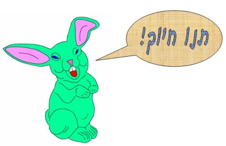 smiling-bunny2